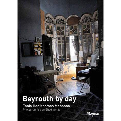 BeirutbyDay