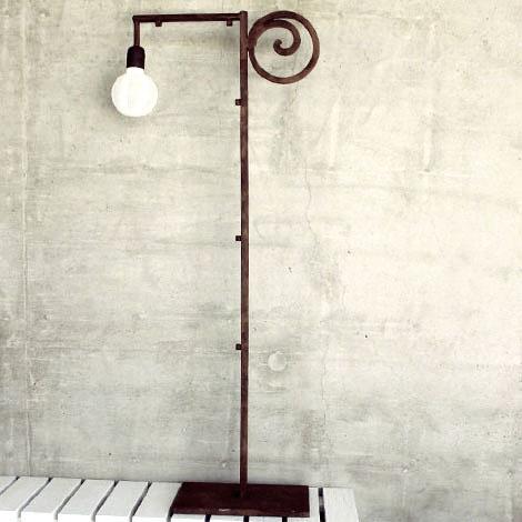 Beyt-Floor-Lamp-Ciconia