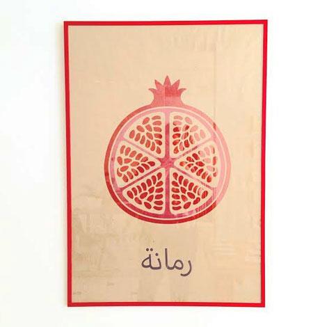 Choux-a-la-creme-pomegranate