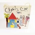 Nadine-Tawil-ceramic-board