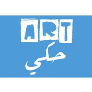 art7ake